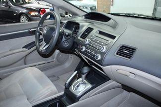 2009 Honda Civic Hybrid Kensington, Maryland 70