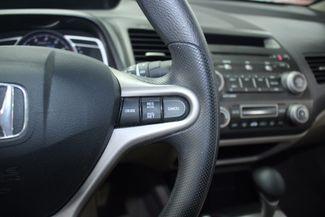 2009 Honda Civic Hybrid Kensington, Maryland 74