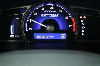 2009 Honda Civic Hybrid Kensington, Maryland 77