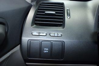 2009 Honda Civic Hybrid Kensington, Maryland 80
