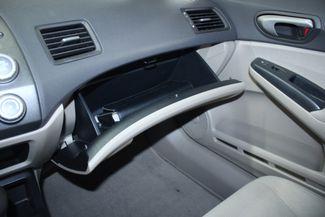 2009 Honda Civic Hybrid Kensington, Maryland 83