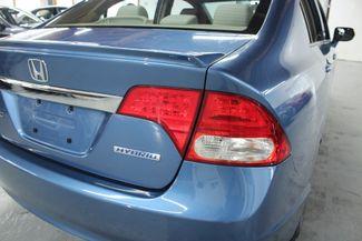 2009 Honda Civic Hybrid Kensington, Maryland 104