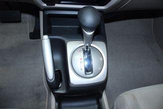 2009 Honda Civic Hybrid Kensington, Maryland 65