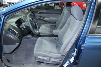 2009 Honda Civic LX Kensington, Maryland 16