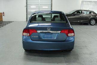 2009 Honda Civic LX Kensington, Maryland 3
