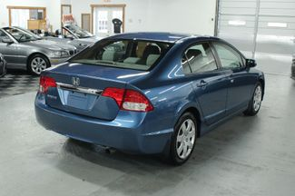 2009 Honda Civic LX Kensington, Maryland 4