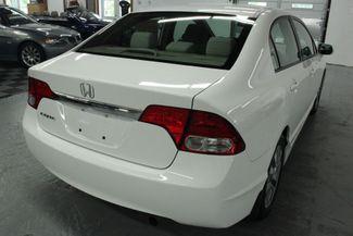 2009 Honda Civic EX Kensington, Maryland 11
