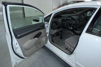 2009 Honda Civic EX Kensington, Maryland 14