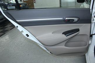2009 Honda Civic EX Kensington, Maryland 26