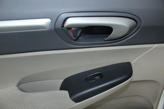 2009 Honda Civic EX Kensington, Maryland 27