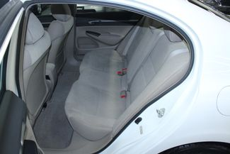 2009 Honda Civic EX Kensington, Maryland 28