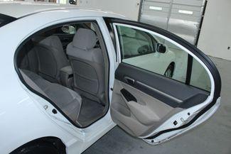 2009 Honda Civic EX Kensington, Maryland 36