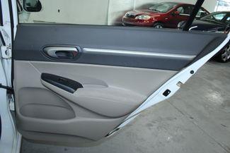 2009 Honda Civic EX Kensington, Maryland 37