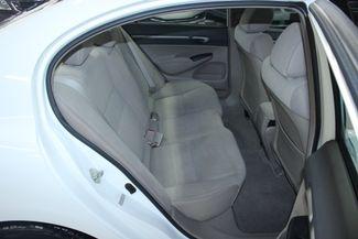2009 Honda Civic EX Kensington, Maryland 39