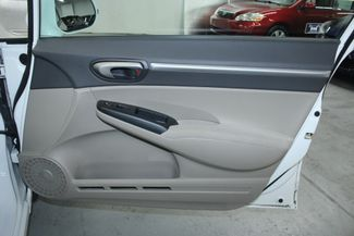2009 Honda Civic EX Kensington, Maryland 49