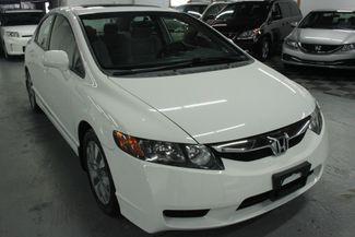 2009 Honda Civic EX Kensington, Maryland 9