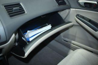 2009 Honda Civic EX Kensington, Maryland 80