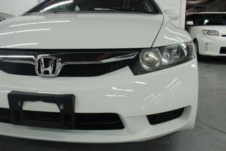 2009 Honda Civic EX Kensington, Maryland 101