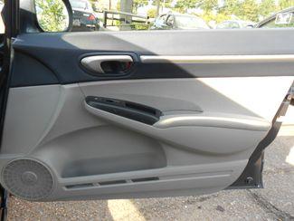 2009 Honda Civic Hybrid Memphis, Tennessee 22