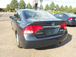 2009 Honda Civic Hybrid Memphis, Tennessee 32
