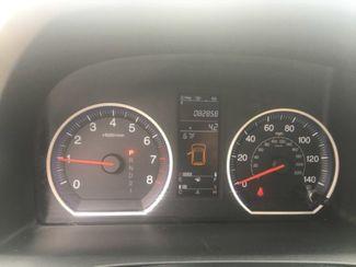 2009 Honda CR-V EX-L  city ND  Heiser Motors  in Dickinson, ND