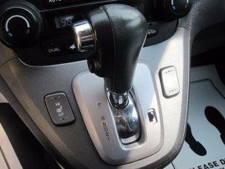 2009 Honda CR-V EX-L Englewood, Colorado 30
