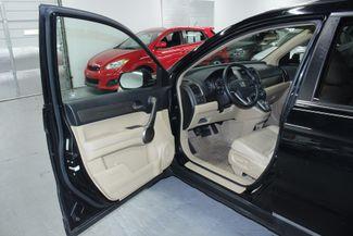 2009 Honda CR-V EX-L 4WD Kensington, Maryland 13