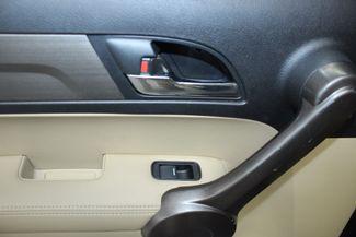 2009 Honda CR-V EX-L 4WD Kensington, Maryland 25