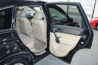 2009 Honda CR-V EX-L 4WD Kensington, Maryland 35