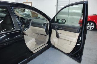 2009 Honda CR-V EX-L 4WD Kensington, Maryland 47
