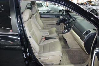 2009 Honda CR-V EX-L 4WD Kensington, Maryland 50
