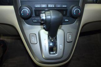 2009 Honda CR-V EX-L 4WD Kensington, Maryland 63