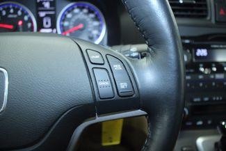 2009 Honda CR-V EX-L 4WD Kensington, Maryland 71