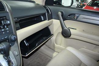 2009 Honda CR-V EX-L 4WD Kensington, Maryland 80