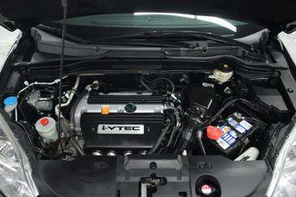 2009 Honda CR-V EX-L 4WD Kensington, Maryland 83