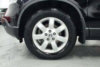 2009 Honda CR-V EX-L 4WD Kensington, Maryland 90