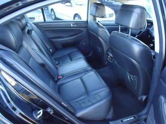 2009 Hyundai Genesis Premium Luxury Charlotte, North Carolina 14