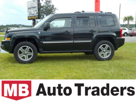 2009 Jeep Patriot Limited in Conway, SC