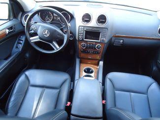 2009 Mercedes-Benz GL320 3.0L BlueTEC Charlotte, North Carolina 19