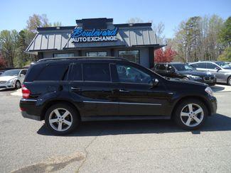 2009 Mercedes-Benz GL320 3.0L BlueTEC Charlotte, North Carolina 2