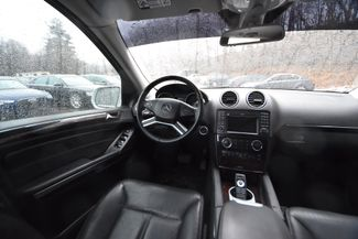 2009 Mercedes-Benz GL550 4Matic Naugatuck, Connecticut 12