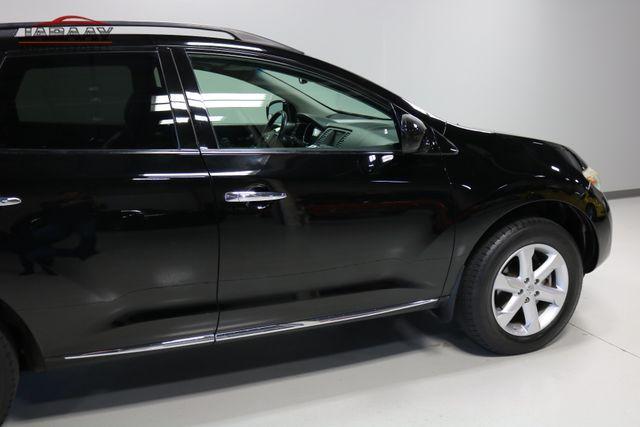 2009 Nissan Murano SL Merrillville, Indiana 40