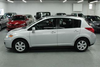 2009 Nissan Versa SL Hatchback Kensington, Maryland 1