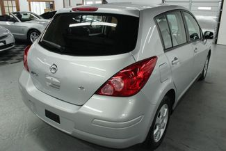 2009 Nissan Versa SL Hatchback Kensington, Maryland 11