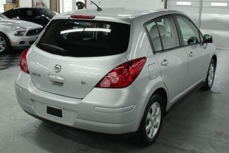 2009 Nissan Versa SL Hatchback Kensington, Maryland 4