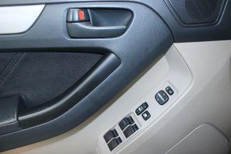2009 Toyota 4Runner SR5 4WD Kensington, Maryland 16