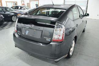 2009 Toyota Prius Touring Kensington, Maryland 11