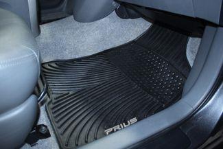 2009 Toyota Prius Touring Kensington, Maryland 60