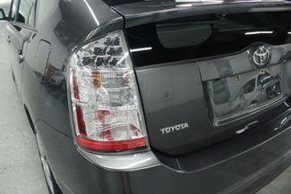 2009 Toyota Prius Touring Kensington, Maryland 111