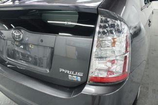 2009 Toyota Prius Touring Kensington, Maryland 112